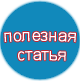 Интервью пластический хирург Дарья Науменкова и врач-остеопат Александр Евдокимов